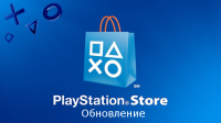 Обновление PlayStation Store (20.11.2013): Tearaway, Stick it to the Man, NFS Rivals